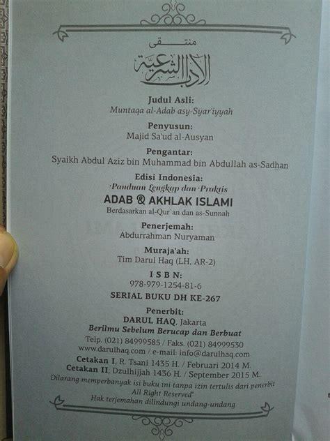 Buku Lengkap Pendidikan Anak Dalam Islam A5rf buku panduan lengkap praktis adab dan akhlak islami