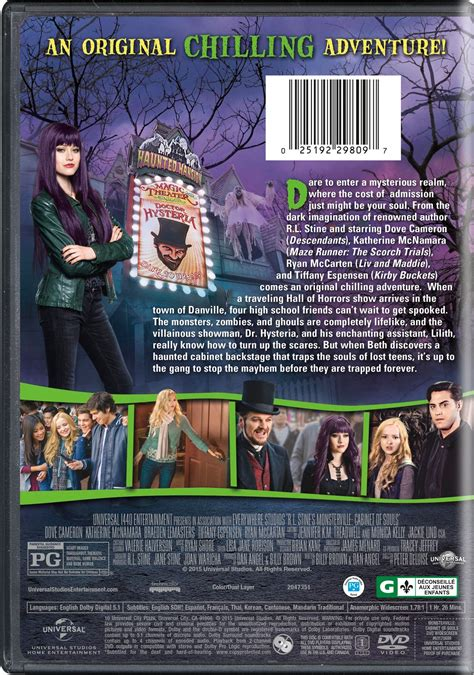 monsterville the cabinet of souls r l stine s monsterville cabinet of souls 2015