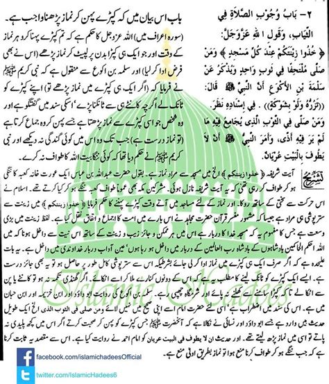 Islam Kar 100 best islamic hadees images on islamic jumma mubarak and