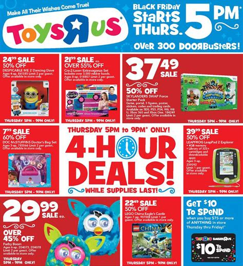 Toys R Us Printable Gift Card - toys r us black friday 2013 ad and deals