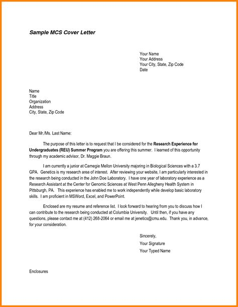 cover letter exles for students 8 student request letter sle new tech timeline 1150