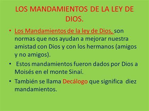 la ley de los los diez mandamientos de la ley de dios ppt video online descargar