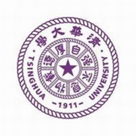 Tsinghua Mba Exchange Program by Tsinghua Mba International Exchange Forum Muskblog