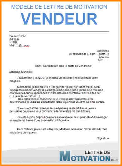 Vendeuse Magasin Lettre De Motivation 5 lettre de motivation vendeuse en magasin modele lettre