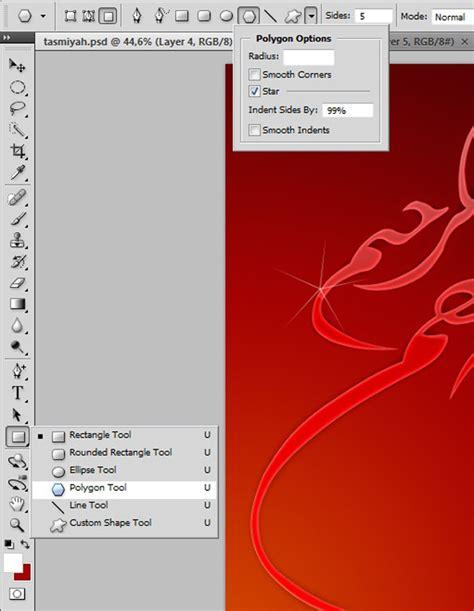 video tutorial kaligrafi membuat kaligrafi berkilau grafisia