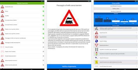 test esame patente quiz patente simulazione