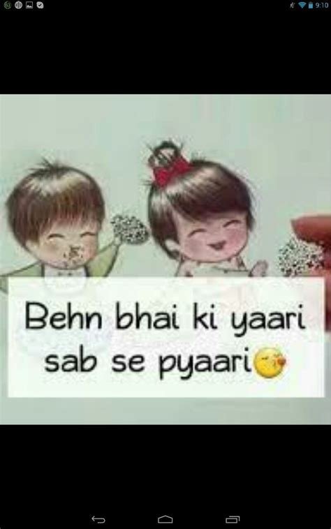 fb yaari status 545 best quotes images on pinterest brother and sister