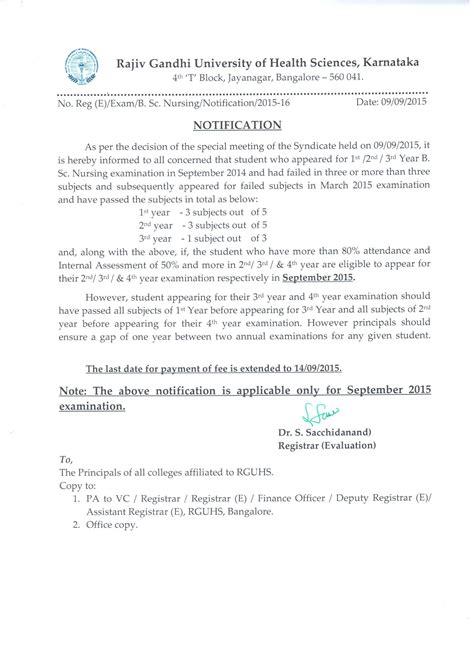 rguhs dissertation rguhs thesis dissertation