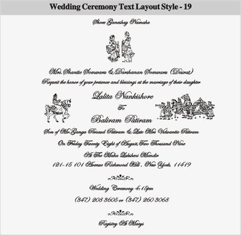 indian wedding card content indianweddingcard