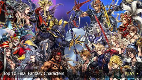top 10 final fantasy characters   watchmojo.com