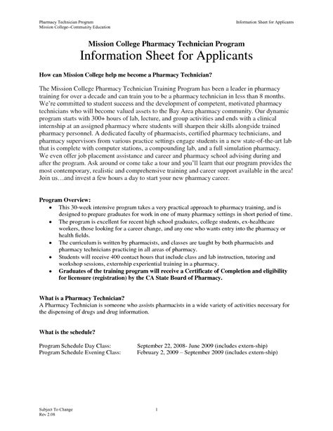 cover letter sle for pharmacy technician cover letter sle pharmacy technician 28 images cover