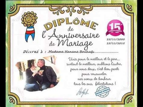 33Ans de marriage licences