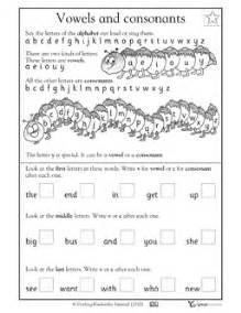 9 best images of two vowel worksheets short vowel