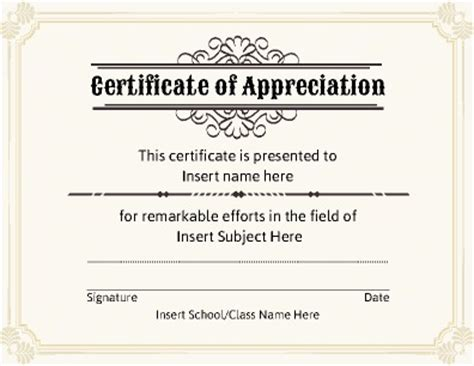 certificate of appreciation templates pageprodigy