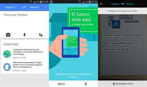 traduttore di testi app per tradurre il testo di una foto wizblog