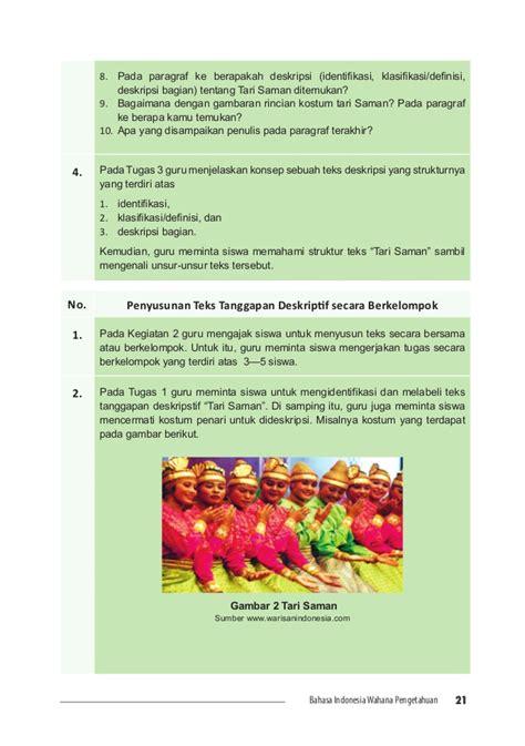 Mahir Berbahasa Indonesia Dengan Benar Buku Bahasa 7 bahasa indonesia buku guru