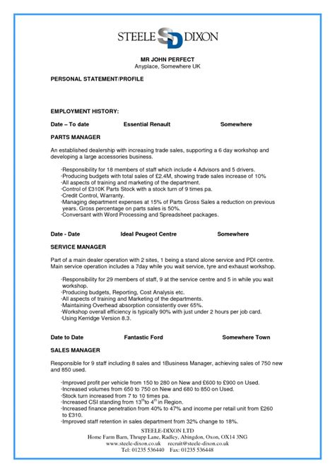 perfect resume sample resume samples
