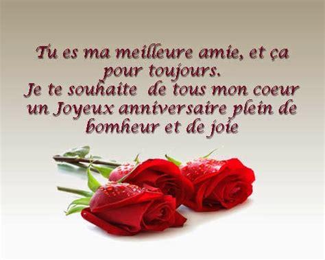 sms d amour 2018 sms d amour message texte d