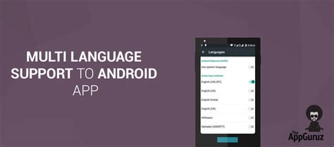 android app language multi language support to android app