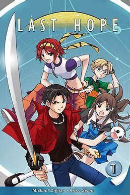 last hope (manga) wikipedia
