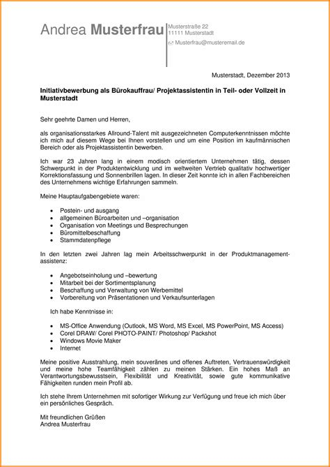 Initiativbewerbung Anschreiben Muster Verwaltung Initiativbewerbung Muster Recommendation Template