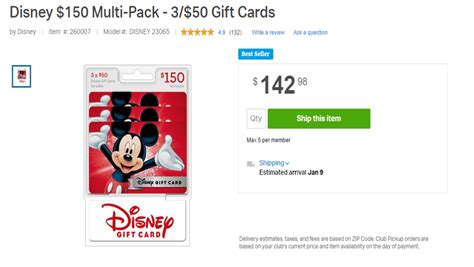 Sams Gift Cards - disney gift cards at sam s using walmart gift cards points to neverland