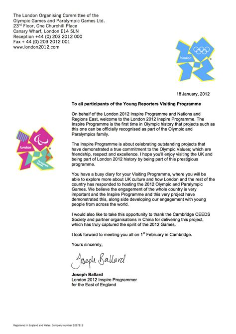 Letter For Cultural Event Thank You Letter For Visiting Our Company Images Letter Format Exles