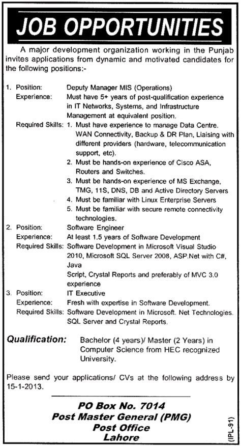 po box 7014 lahore 2013 deputy manager mis software