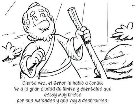 imagenes biblicas de jonas image gallery la historia de jonas