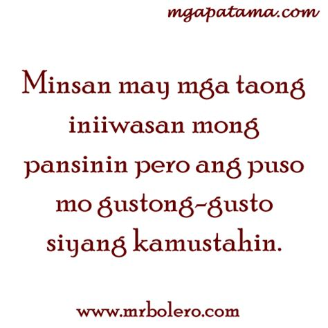 quotes about love tagalog patama love quotes tagalog sad love quotes tagalog patama