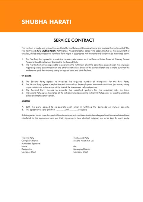 Agreement Letter Between Employee And Employer Shubha Harati Manpower Pvt Ltd