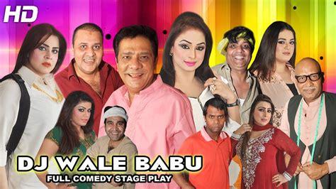 download in mp3 dj wale babu download mp3 dj wale babu full drama 2017 brand new