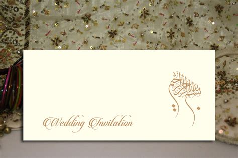 Beautiful Wedding Invitation Letter Muslim Wedding Invitation Card Is Beautiful And Amazing Cards Grid Greeting Cards And