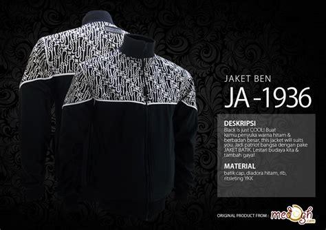 Black Cool Kemeja Batik best seller jaket batik black is cool ala jaket ben