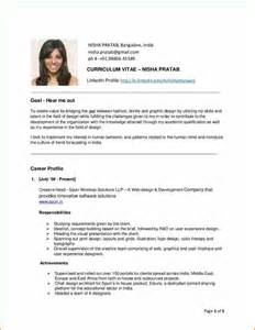 Resume Examples For Flight Attendant 15 Flight Attendant Cv No Experience Basic Job