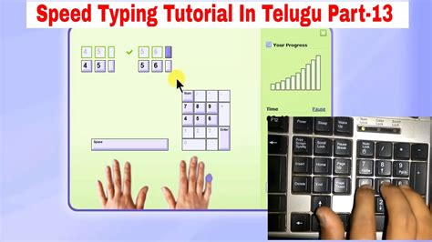 wordpress tutorial in telugu speed typing tutorial in telugu 13 increase typing speed