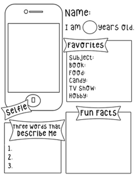 all about me selfie template by angela jerpe teachers