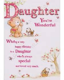 birthday cards for daughters birthday ideas for the house