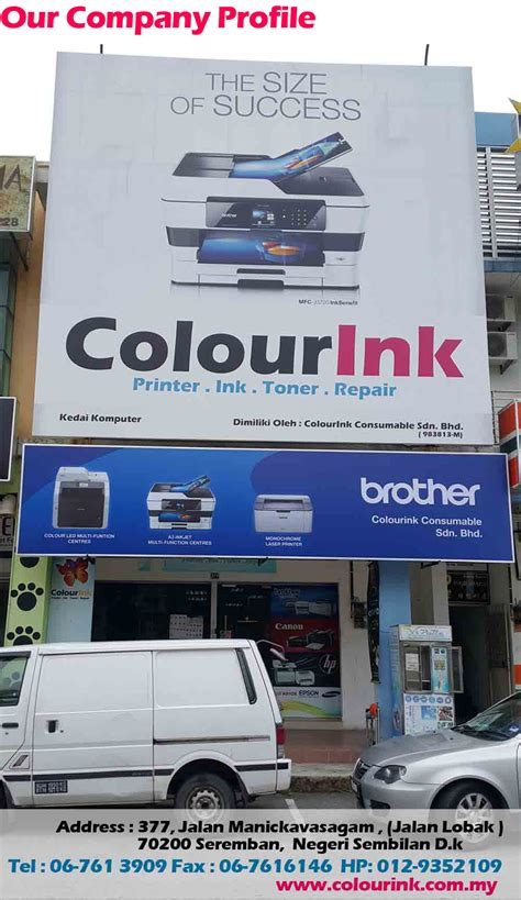 how to reset brother dcp j100 printer brother dcp j105 inkbenefit wifi printer short ciss