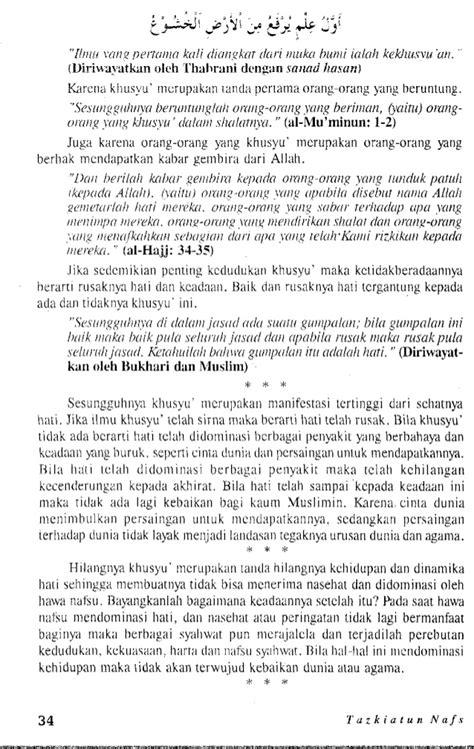 Tazkiyatun Nufs islamic book tazkiyatun nafs imam ghazali