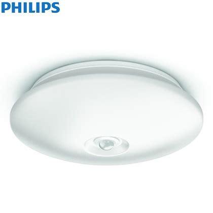 Lu Led Philips 2017 senzorska led plafonjera mauve fi 250 mm 6w 2700k