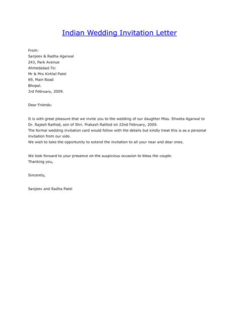 cover letter wording exles cus security officer cover letter free wedding