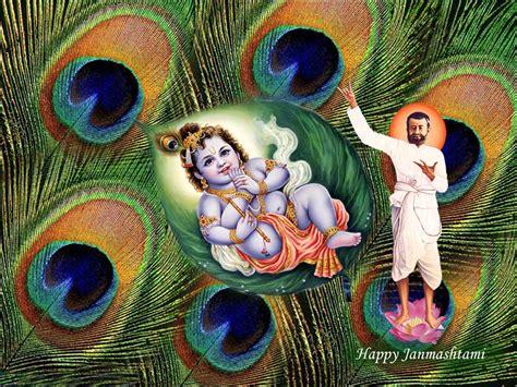 krishna themes hd bhagwan ji help me hd shri krishna janmashtami wallpaper