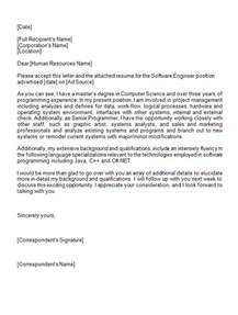Summit Security Officer Cover Letter by Recommendation Letter Help Skills