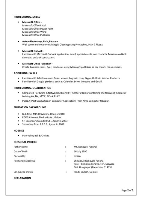 Skills On Resume Exle by Resume Chirag Panchal