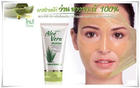 Egg White Mask Peel Limited mistine aloe vera anti blackhead peel mask