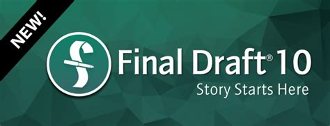 Sweepstakes Entry Software - final draft 10 sweepstakes enter to win screenwriting software indiewire