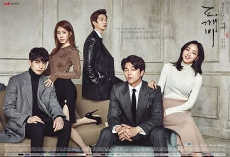 cast film goblin the cast members of goblin are unique and intriguing in