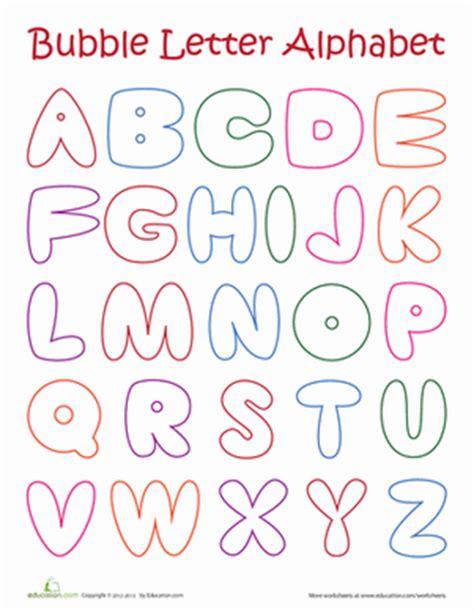 bubble letter alphabet   worksheet   education.com