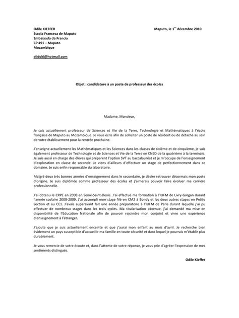 Lettre De Motivation Candidature Spontanée Enseignant Lettre De Motivation Enseignant Employment Application